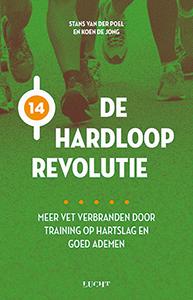 Hardlooprevolutie-2D-300px